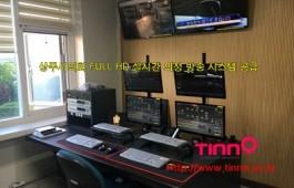 [고화질통합중계] 상주시의회 HD 디지털 중계 시스템 공급